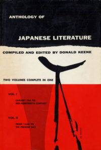 Anthology of Japanese Literature: Two Volumes in One, edited by Donald Keene. Grove Press. 1955. Hardcover. Cover designed by Roy Kuhlman.