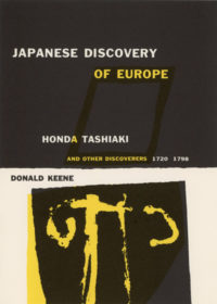 The Japanese Discovery of Europe: Honda Toshiaki and Other Discoverers (1720-1798) by Donald Keene. Grove Press. 1954. Hardcover. Cover designed by Roy Kuhlman.