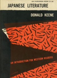 Japanese Literature: An Introduction for Western Readers by Donald Keene. Grove Press. 1955. Evergreen Paperback. Cover designed by Roy Kuhlman.