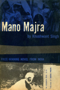 Mano Majra by Khushwant Singh. Grove Press, 1956. Evergreen Paperback. Cover designed by Roy Kuhlman.